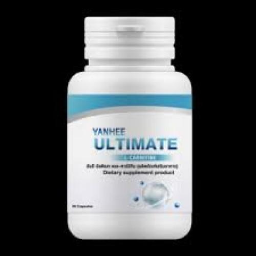 Ultimate L-carnitine